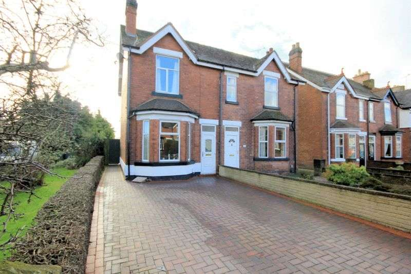 3 Bedrooms Semi Detached House for sale in Doxey, Stafford