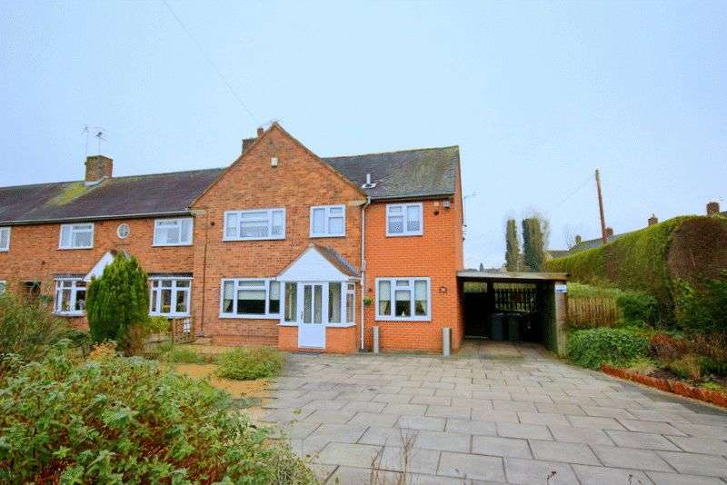 3 Bedrooms Semi Detached House for sale in Newport Road, Eccleshall, Stafford