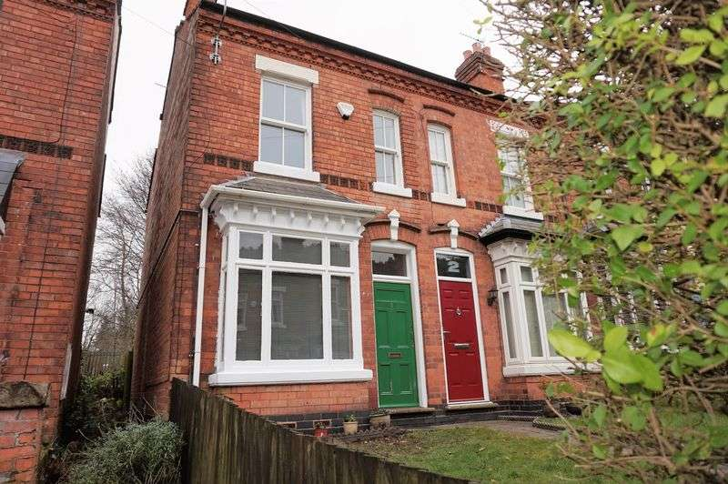 2 Bedrooms Terraced House for sale in Warren Avenue, Moseley - TWO BEDROOM END TERRACE IN MOSELEY WITH NO CHAIN!!