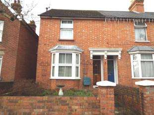 2 Bedrooms End Of Terrace House for sale in Romney Road, Willesborough, Ashford, Kent