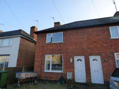 2 Bedrooms End Of Terrace House for sale in Tansley Avenue, South Wigston, Leicester, Leicestershire