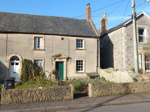 2 Bedrooms Terraced House for sale in Bruton Road, Evercreech, Shepton Mallet