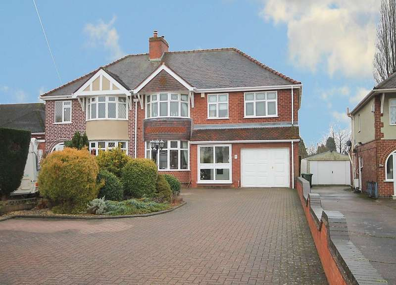 4 Bedrooms Semi Detached House for sale in Glascote Road, Glascote, Tamworth, B77 2BY