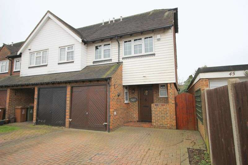 3 Bedrooms Terraced House for sale in Cottage Field Close, Sidcup