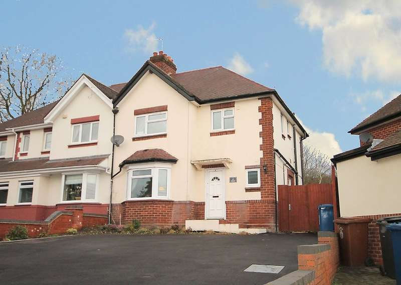 3 Bedrooms Semi Detached House for sale in Lichfield Crescent, Hopwas, B78 3AJ