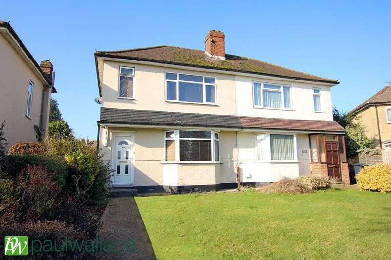 3 Bedrooms Semi Detached House for sale in Cheshunt Wash, Cheshunt