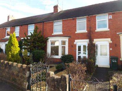 3 Bedrooms Terraced House for sale in Batsford Road, Coundon, Coventry