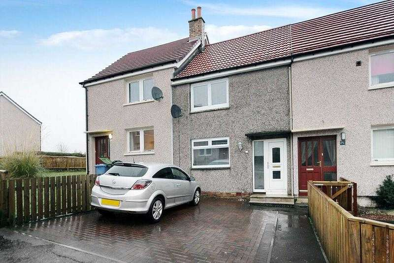 2 Bedrooms Terraced House for sale in Southfield Drive, Slammanan