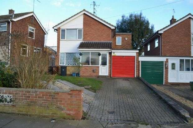 4 Bedrooms Detached House for sale in Hazeldene Road, Links View, Northampton NN2 7NW