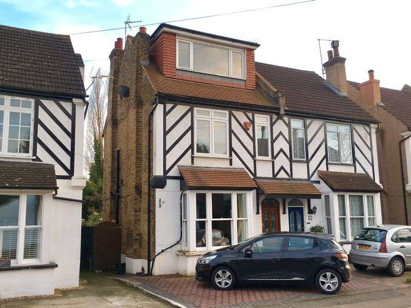 4 Bedrooms Semi Detached House for sale in Salisbury Road, Bexley