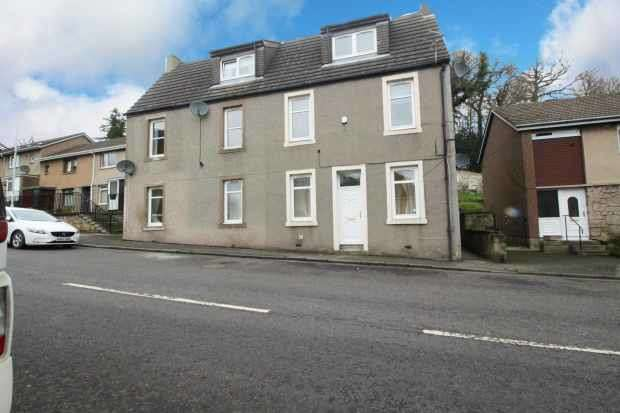 2 Bedrooms Apartment Flat for sale in Main Street, Dunfermline, Fife, KY12 8ST