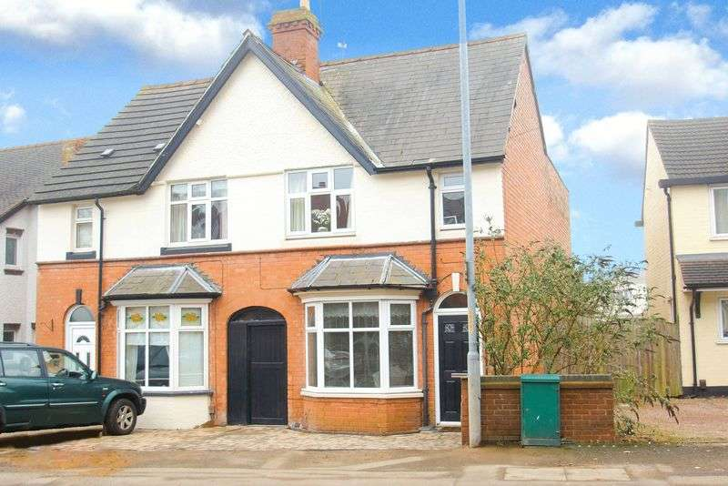 4 Bedrooms Semi Detached House for sale in Birchfield Road, Redditch