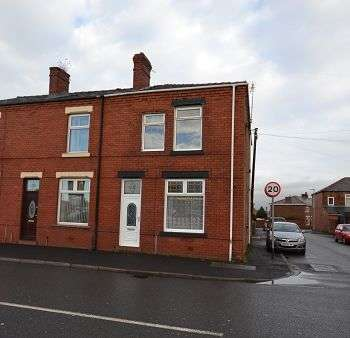 4 Bedrooms End Of Terrace House for sale in Enfield Street, Pemberton, Wigan, WN5 8DZ