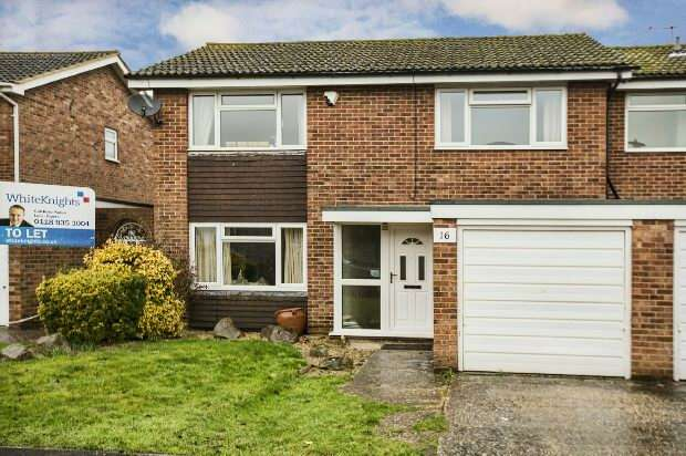 5 Bedrooms Detached House for rent in Askew Drive, Spencers Wood, RG7 1HG