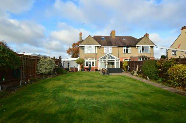 3 Bedrooms Semi Detached House for sale in Berrywood Road, Duston Village, Northampton