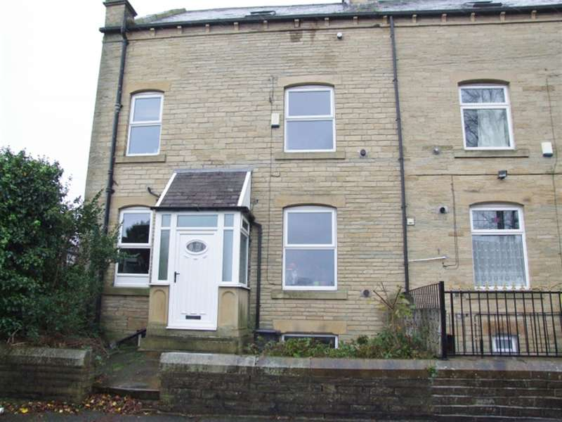 2 Bedrooms End Of Terrace House for sale in Westfield Place, Parkinson Lane, Halifax, HX1 3YH