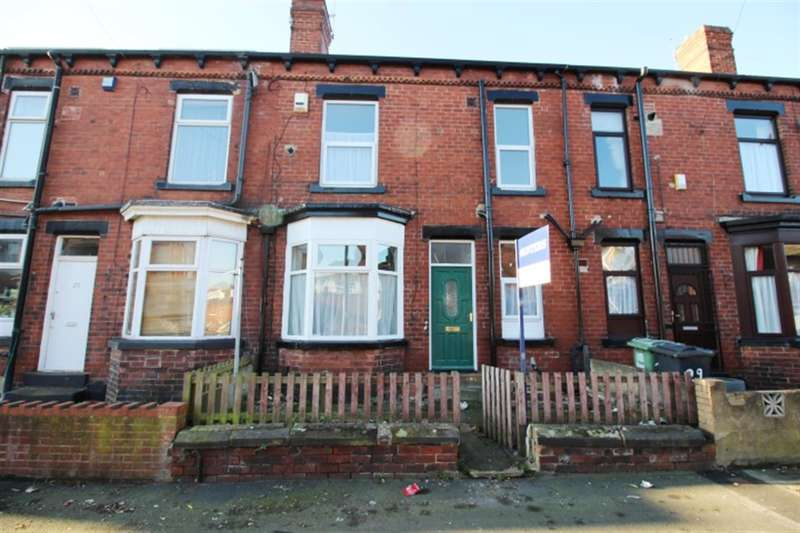 2 Bedrooms Terraced House for sale in Brooklyn Street, LS12