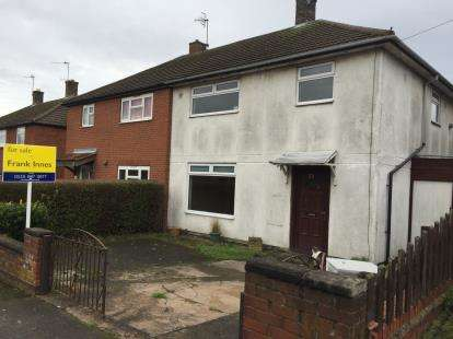 2 Bedrooms Semi Detached House for sale in Goodwood Avenue, Arnold, Nottingham
