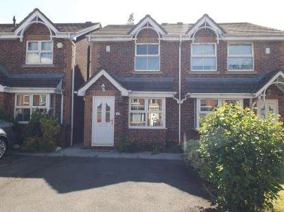 2 Bedrooms Semi Detached House for sale in Railway Road, Chorley, Lancashire