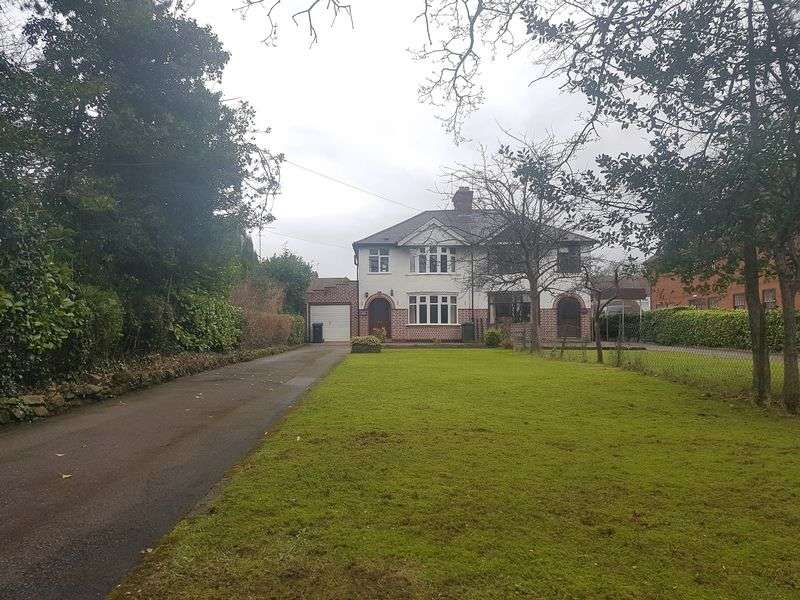 3 Bedrooms Semi Detached House for sale in 332 Tile Hill Lane, Tile Hill, Coventry, CV4 9DS