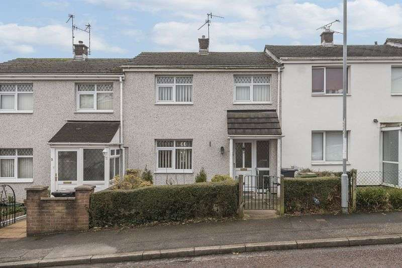 3 Bedrooms Terraced House for sale in Drybrook Close, Cwmbran