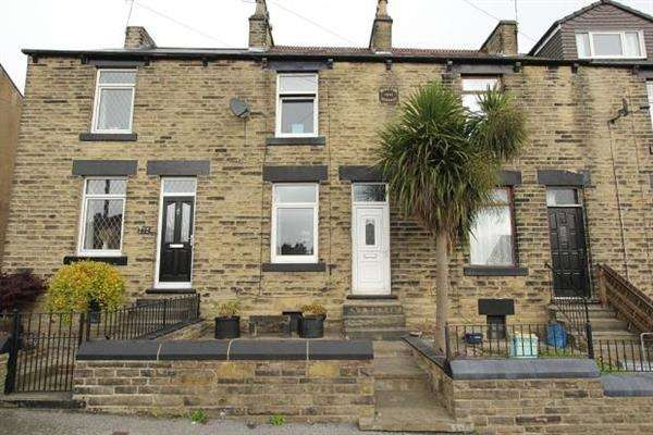 2 Bedrooms Terraced House for sale in New Road, Mapplewell, Barnsley