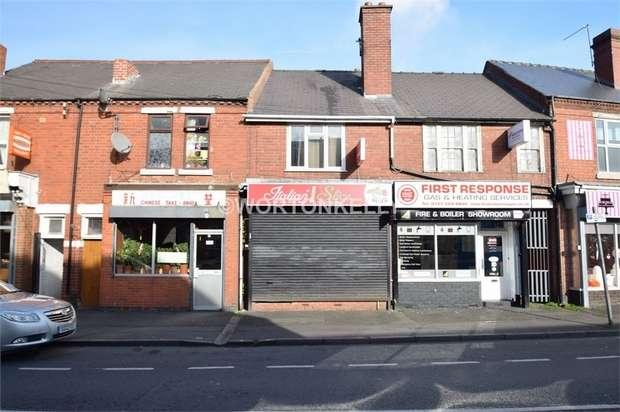 1 Bedroom Commercial Property for rent in Long Lane, HALESOWEN, West Midlands