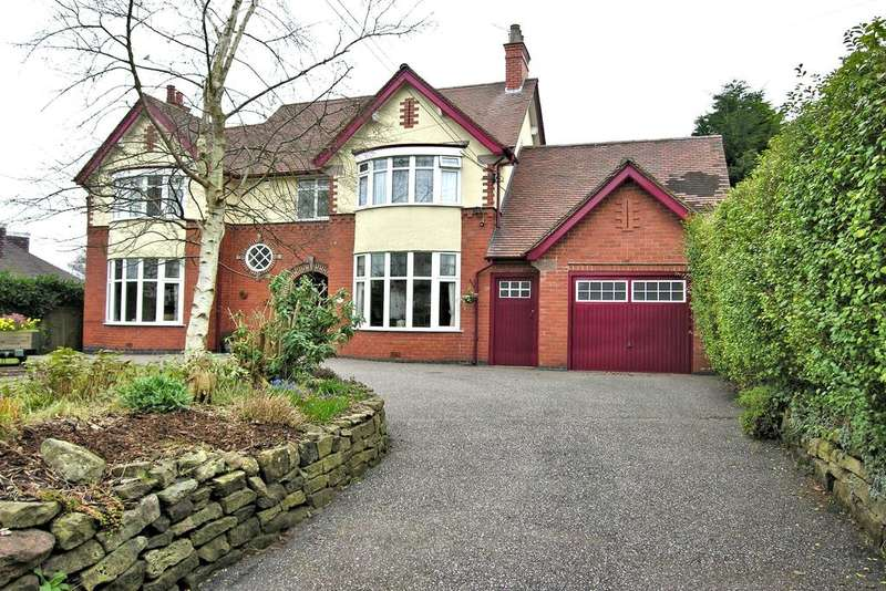 4 Bedrooms Detached House for sale in THE RISE, WALTON ON THE HILL, STAFFORD ST17