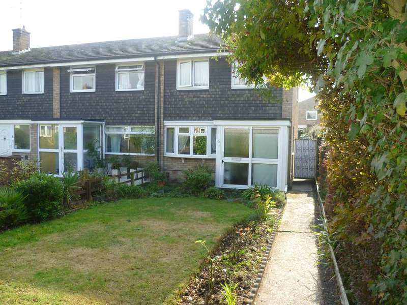 3 Bedrooms End Of Terrace House for sale in Robin Way, Chelmsford CM2