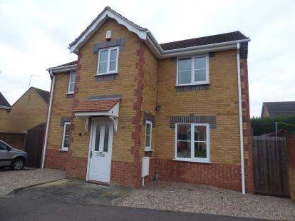 4 Bedrooms Detached House for sale in Acorn View, Kirkby In Ashfield, Nottingham, Nottinghamshire