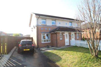 2 Bedrooms Semi Detached House for sale in Backmuir Road, Hamilton, South Lanarkshire