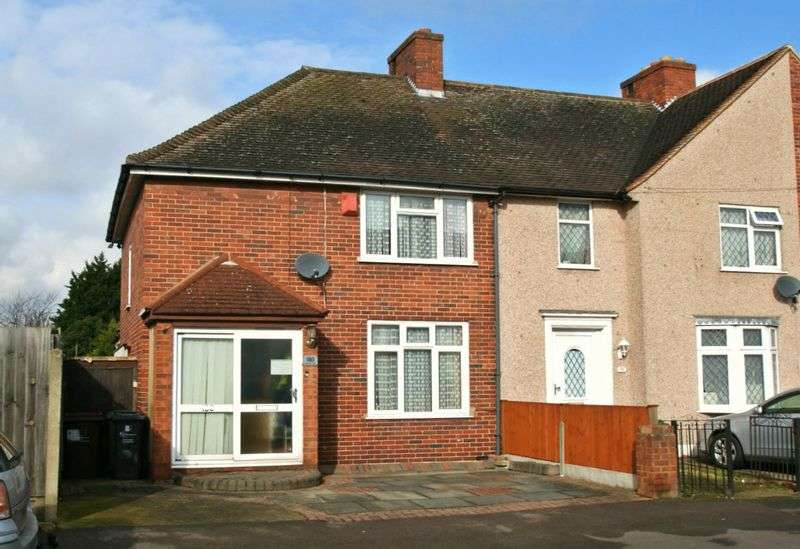 3 Bedrooms Terraced House for sale in Lillechurch Road, Dagenham