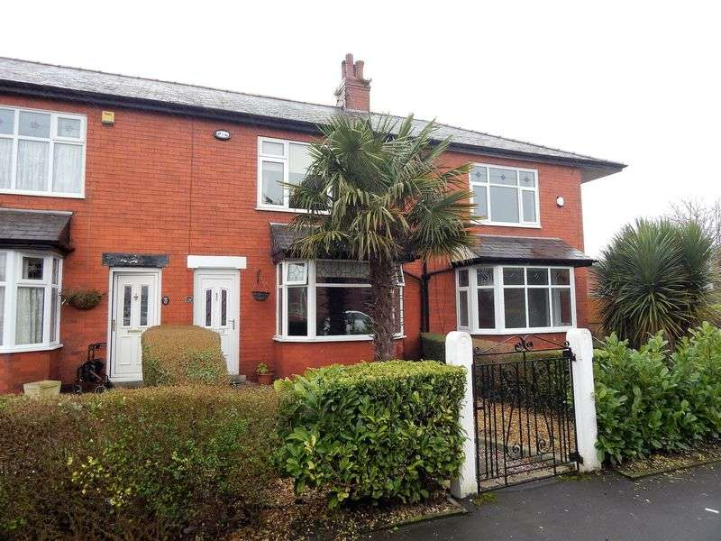 2 Bedrooms Terraced House for sale in Leyland Road, Penwortham, Preston