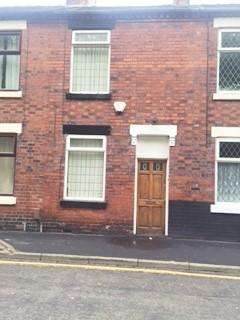 2 Bedrooms House for sale in LOWER BRYAN STREET, STOKE ON TRENT, STAFFORDSHIRE ST1