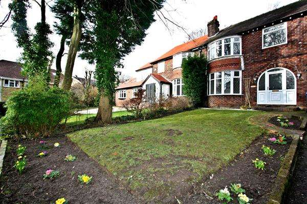 3 Bedrooms Semi Detached House for sale in The Coppice, Poplar Drive, Prestwich