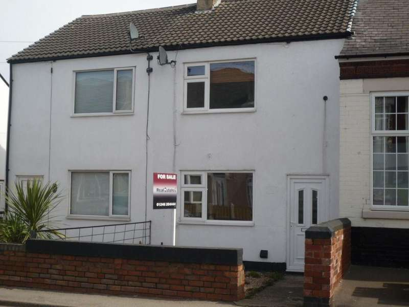 3 Bedrooms Semi Detached House for sale in North Wingfield Rd, Grassmoor, Chesterfield, Derbyshire, S42 5EJ