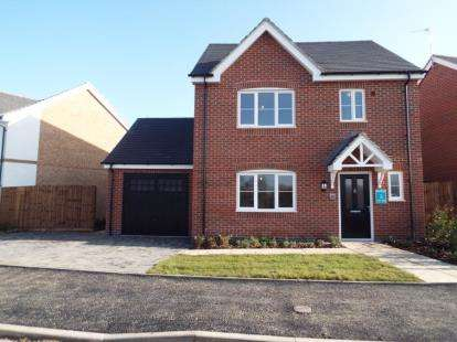 3 Bedrooms Detached House for sale in Hallcroft Grange, Off Station Road, Countesthorpe, Leicestershire