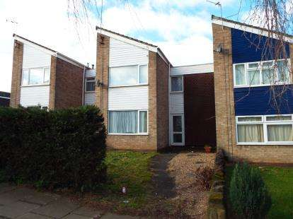 2 Bedrooms Terraced House for sale in Selside Court, Beeston, Nottingham