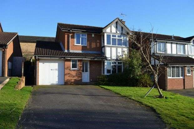 4 Bedrooms Detached House for sale in Buckingham Close, East Hunsbury, Northampton NN4 0RR