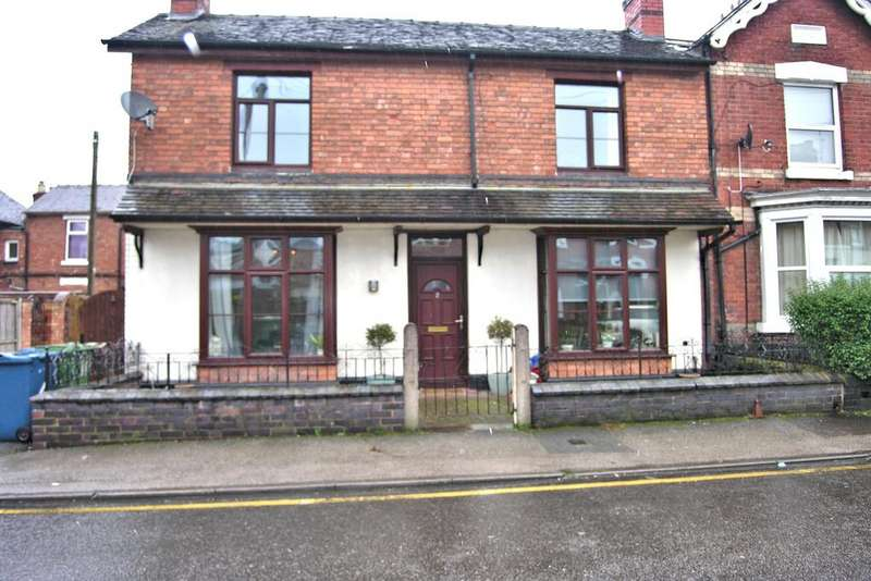 2 Bedrooms End Of Terrace House for sale in CRAMER STREET, OFF WOLVERHAMPTON ROAD, STAFFORD ST17