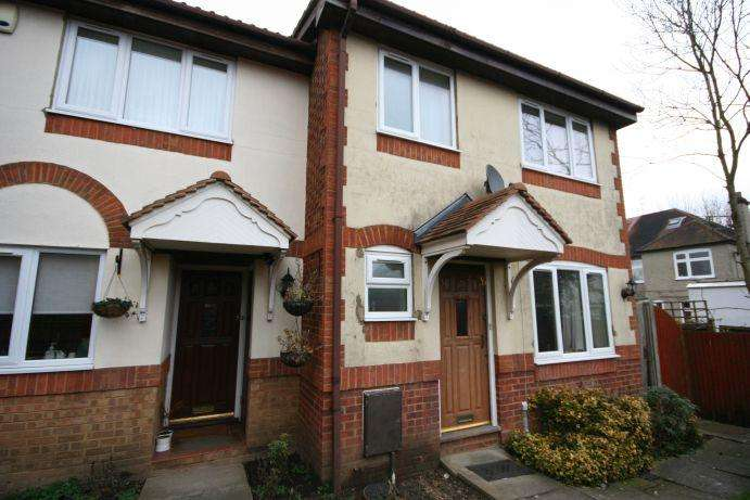 3 Bedrooms End Of Terrace House for sale in Sovereign Grove, North Wembley HA0
