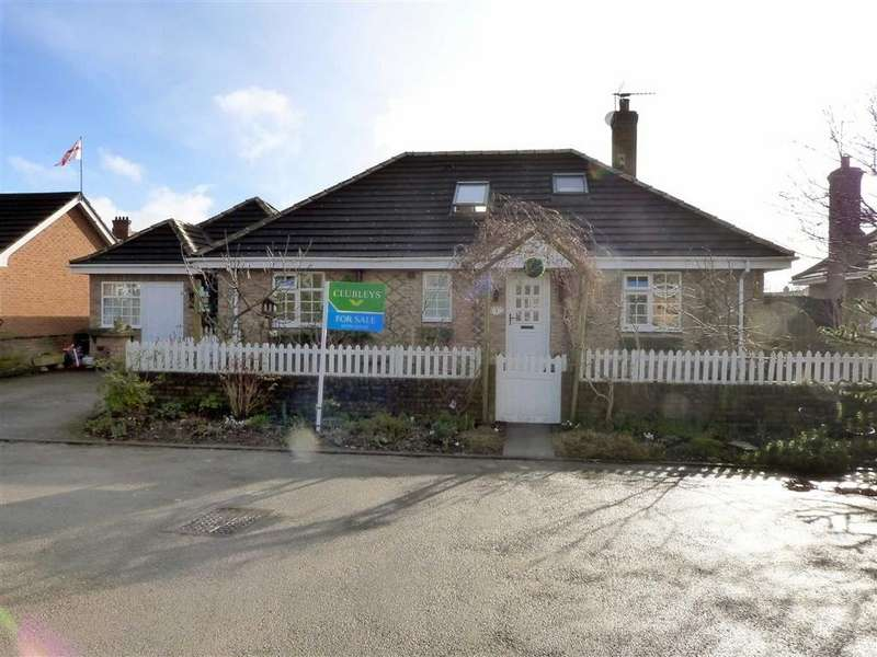 3 Bedrooms Detached Bungalow for sale in Murray Close, Pocklington