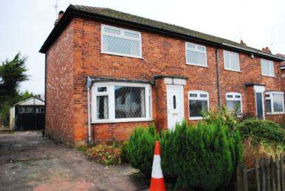 3 Bedrooms Semi Detached House for sale in Turves Road, Cheadle Hulme, Cheadle, Greater Manchester