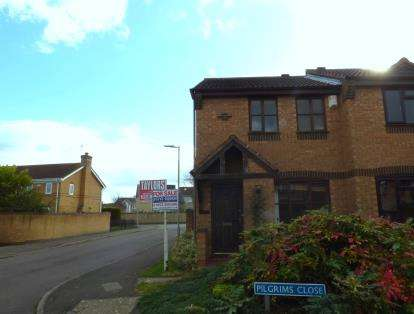 2 Bedrooms Semi Detached House for sale in Pilgrim Close, Abbeymead, Gloucester, Gloucestershire