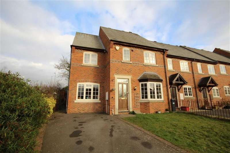 4 Bedrooms End Of Terrace House for sale in Crimscote Square, Hatton Park, Warwickshire, CV35