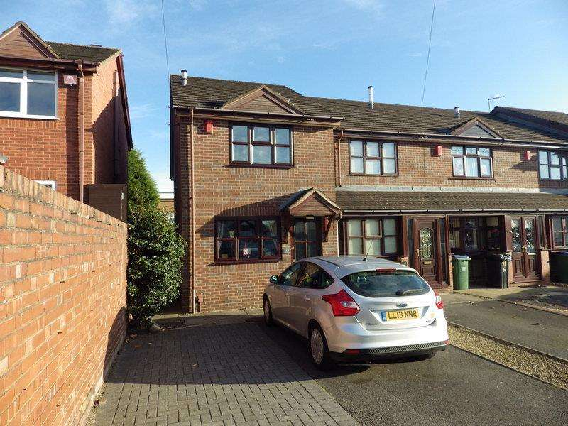 2 Bedrooms End Of Terrace House for sale in Highland Road, Cradley Heath