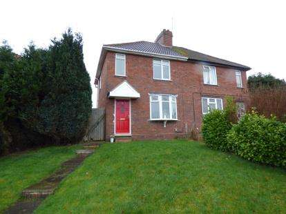 2 Bedrooms Semi Detached House for sale in Hill Bank Road, Halesowen, West Midlands