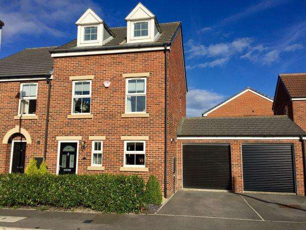 3 Bedrooms Semi Detached House for sale in WILSON CLOSE, CASSOP, DURHAM CITY : VILLAGES EAST OF