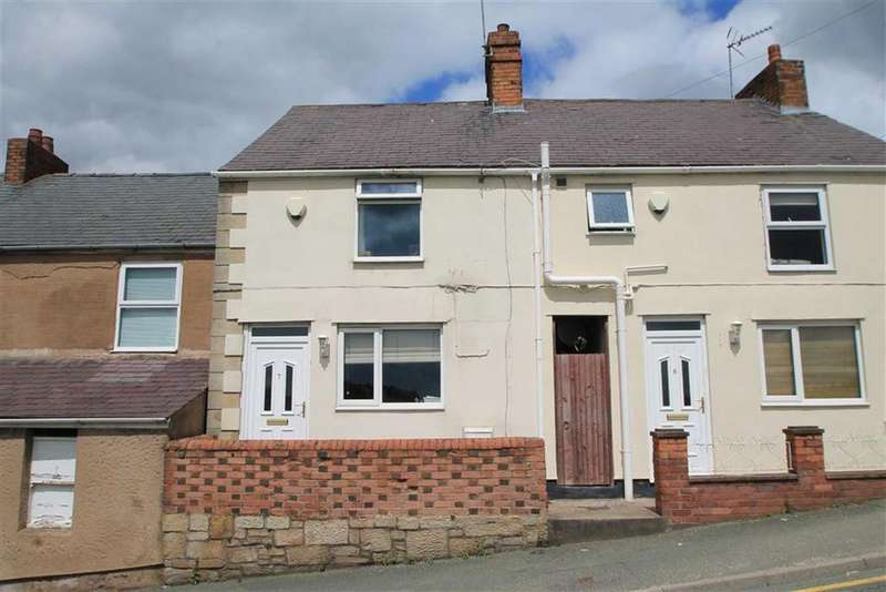 2 Bedrooms End Of Terrace House for sale in Hill Street, Cefn Mawr, Wrexham