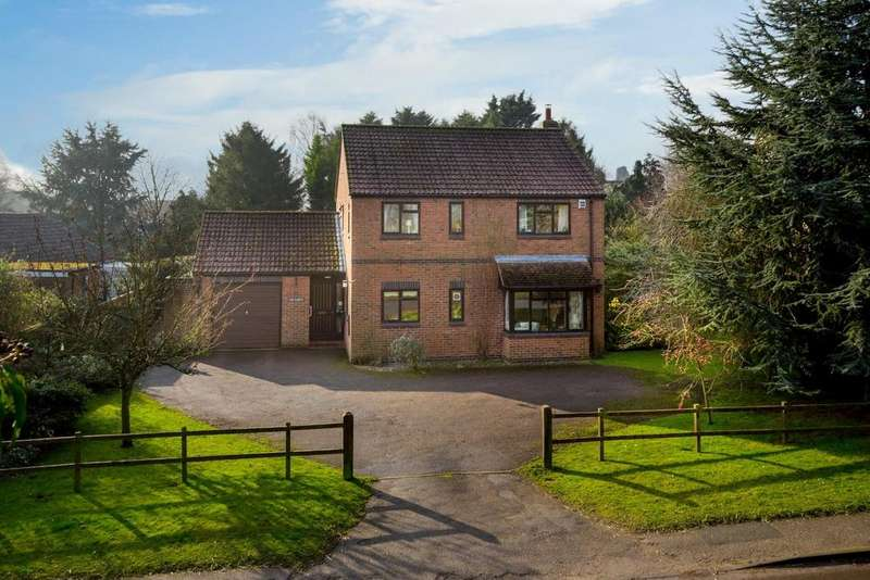 4 Bedrooms House for sale in The Garth, North Garth Lane, Sheriff Hutton, York